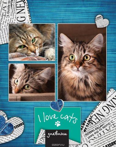 Апплика Дневник школьный Кошки Фотоколлаж С3625-06