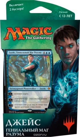 Magic the Gathering Настольная игра Иксалан Колода Planeswalker Джейс