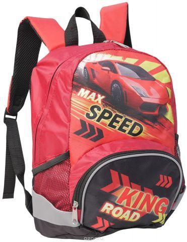 Limpopo Рюкзак детский Fantasy bag Max speed