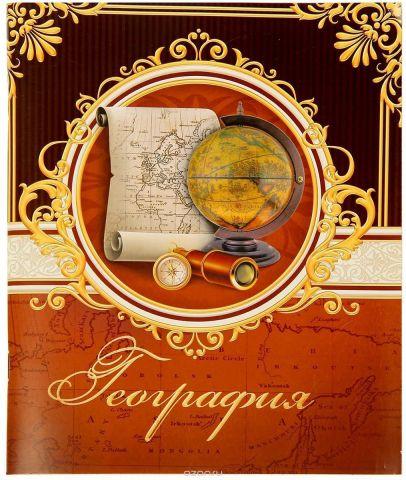 Тетрадь География 48 листов в клетку 1375926