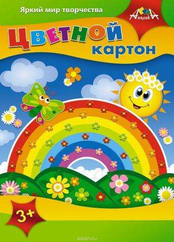 Апплика Цветной картон Радуга-дуга 5 листов 5 цветов