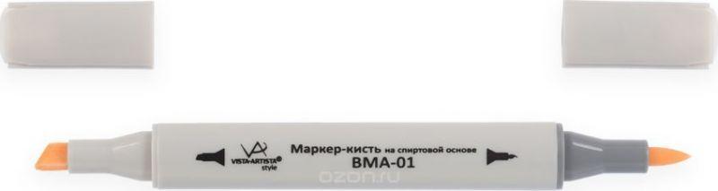 Vista-Artista Маркер-кисть Style цвет серый теплый S485