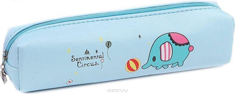 Calligrata Пенал школьный Слоник цвет голубой 2873645