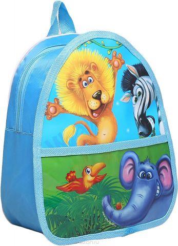 Страна Карнавалия Рюкзак дошкольный Веселые зверята цвет голубой 1436403