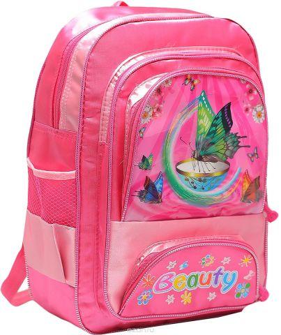 Рюкзак детский Бабочки цвет розовый 1857375