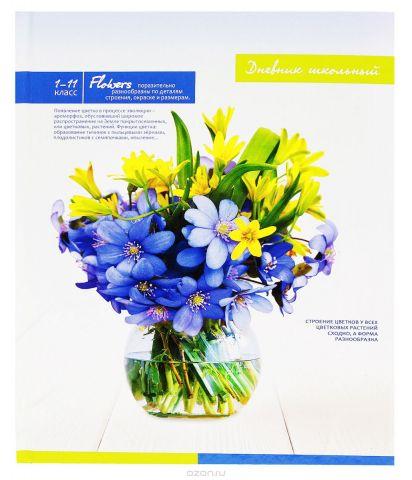 Prof Press Дневник школьный Строение цветка 40 листов
