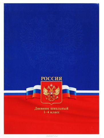 Prof Press Дневник школьный Герб на синем фоне-2 48 листов