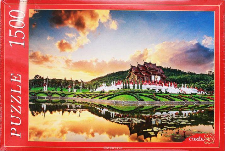 Рыжий Кот Пазл Чиангмай Парк Роял Флора