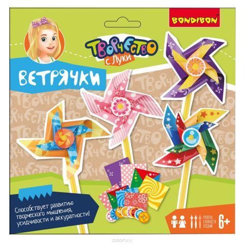 Bondibon Набор для изготовления игрушки Ветрячки