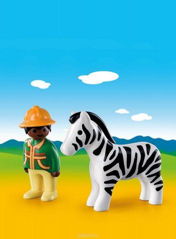 Playmobil Игровой набор Следопыт с зеброй