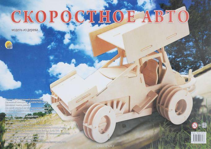 Рыжий Кот Сборная деревянная модель Скоростное авто