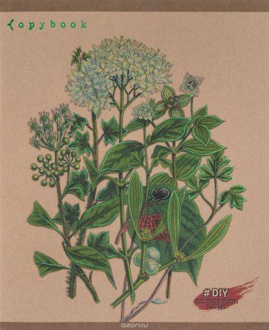 Unnika Land Тетрадь DIY Collection Изысканный гербарий 48 листов в клетку вид 4