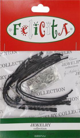 Felicita Набор для создания браслета Музыка цвет черный