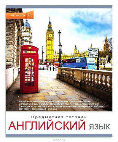 Проф-Пресс Тетрадь Мир вокруг Английский язык 48 листов в клетку