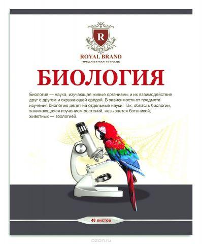 Проф-Пресс Тетрадь Бежевая классика Биология 48 листов в клетку