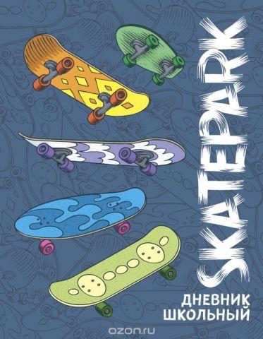 Феникс+ Дневник школьный Цветные скейтборды цвет синий