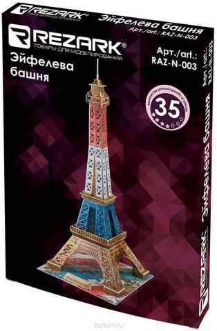 Rezark Модель для сборки Эйфелева башня