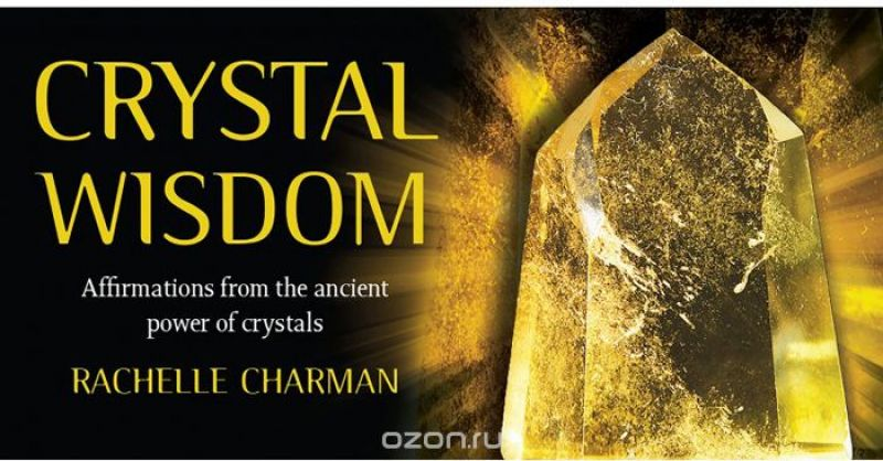Карты Таро U.S. Games Systems Inspiration Crystal Wisdom cards