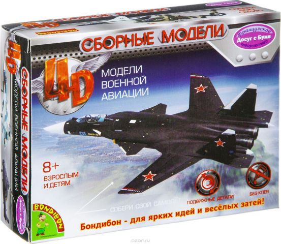 Сборная 4D модель самолета Воndibon, 33 детали. ВВ2543