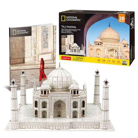 Cubic Fun DS0981h Кубик фан Тадж Махал (Индия)