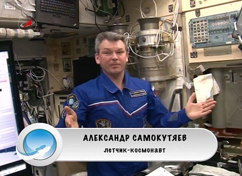 Пора в космос. Выпуск 39