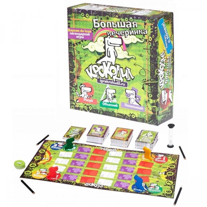 Купить <b>Magellan</b> MAG00996 <b>Настольная игра Крокодил</b> Большая ...