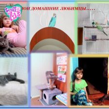Софья Вячеславовна Пудовникова