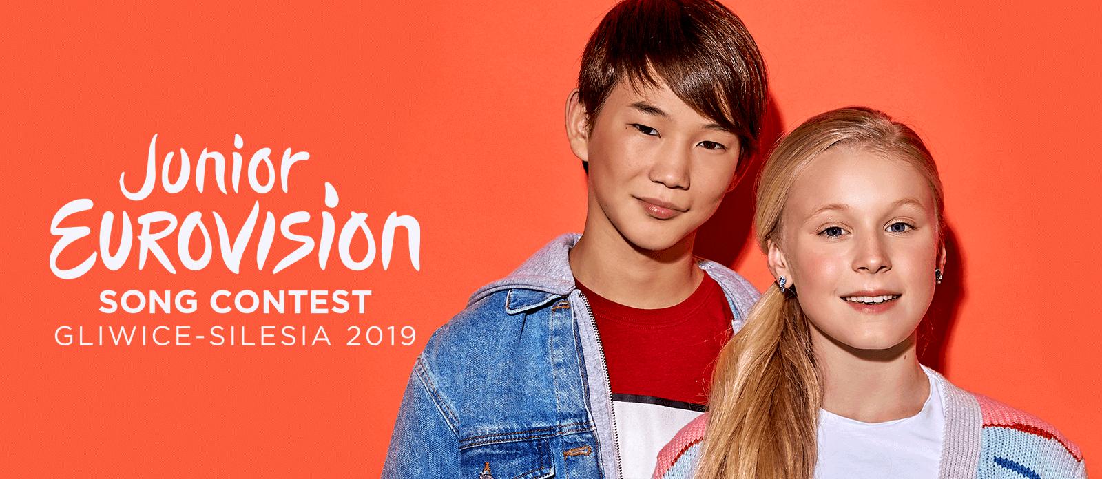 Детское Евровидение 2019!